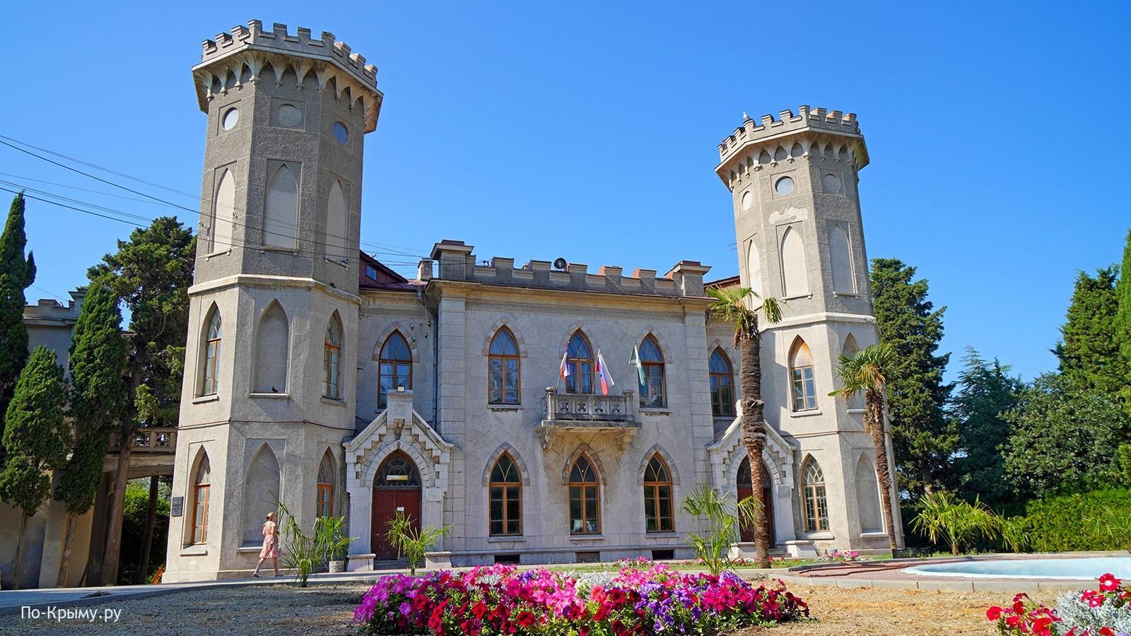 Дворец графини Паниной в Гаспре, Крым