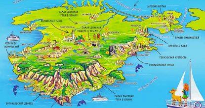 Интересные карты Крыма