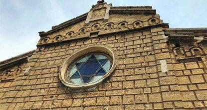 Синагога Егия-Капай в Евпатории