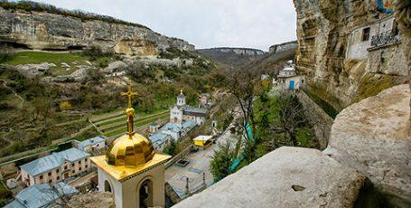 Успенский пещерный монастырь в Бахчисарае