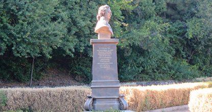 Кутузовский фонтан у Алушты