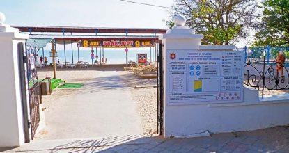 Общественный пляж ЕВ-28 в Евпатории