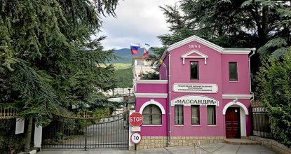 Отдых в Массандре на Южном берегу Крыма